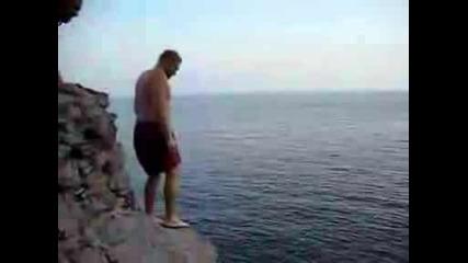 High Risk Jump, 16 M
