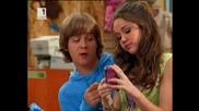 Hannah Montana Епизод 21 Бг Аудио Хана Монтана