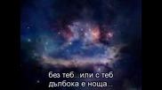 Dj Andi Feat Aida - Every Day And Night (prevod)