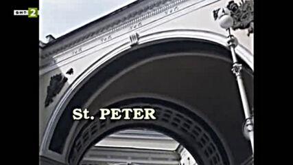 Октопод (1995) - сезон 7, епизод 1 (бг аудио)