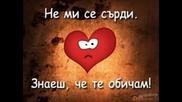 I Love You.wmv