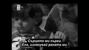 Алие Мутлу - Скъпи, душата ме боли /бг Превод/