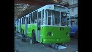Зиу тролейбусната фабрика