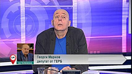 Емблемата Георги Марков пак е в листите на ГЕРБ