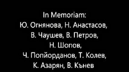 In Memoriam Ю. Огнянова_ Н. Анастасов_ В. Чаушев_ В. Петров_ Н. Шопов_ Ч. Попйорданов_ Т. Колев_ К.