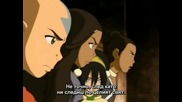 Avatar / Сезон 3 , Епизод 12 / Бг Субтитри