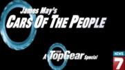 Народни коли с Джеймс Мей, специален епизод на Топ Гиър. 2 част