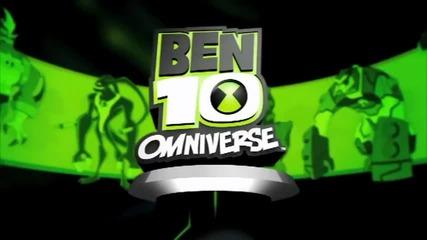 Бен 10: Омнивърс - Промо (за Унгария)
