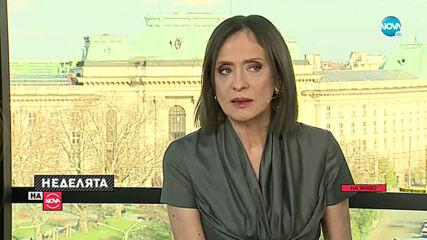 Надежда Нейнски: Нещата с Русия загрубяха