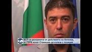 Oт ГЕРБ искат Станишев да излезе с позиция за скандала със Страхил Ангелов
