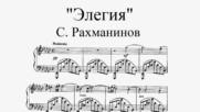 """С. Рахманинов - """"Элегия"""" (es-moll), op. 3, № 1"""