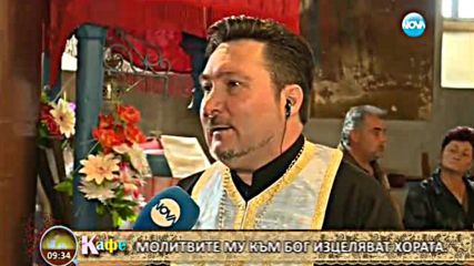 """""""На кафе"""" с отец Михаил на Разпети петък (29.04.2016) - част 1"""