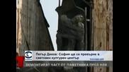 Петър Диков: София ще се превърне в световен културен център