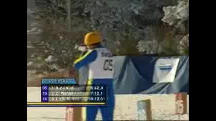 Biathlon War