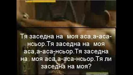 Flo - rida Ft. Timbaland - Elevator !! Бг Превод !! (hd)