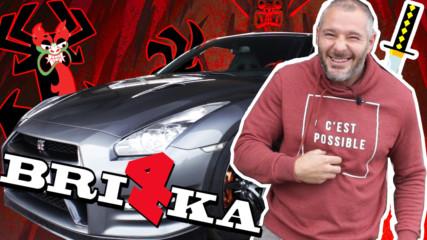 Най-практичният супер автомобил - Убиецът на поршетата (Nissan GTR)