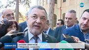 Парламентът проведе изнесено заседание във Велико Търново