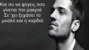 Константинос Аргирос - Атина , Солун