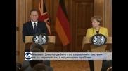 Меркел и Камерън обсъдиха правилата за свободно движение в ЕС