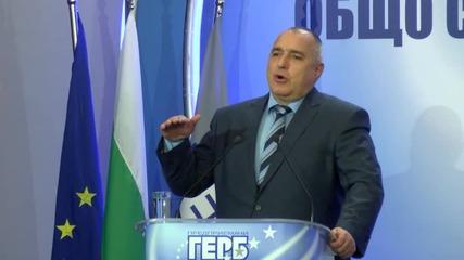 Борисов: Мъжете трябва да имаме шанс за смяна на пола-2