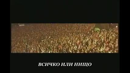 [ ** П Р Е В О Д ** ] Michalis Hatzigiannis - Ola i tipota