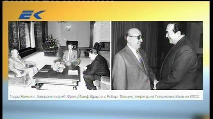 Диагноза с Георги Ифандиев 06.05.2015
