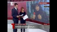Криско: Пишете на кирилица, ако е възможно