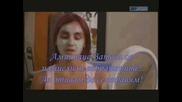 Rbd Extrana sensacion с.2 еп.1 (първа част)