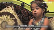 Запознайте се с най-малката жена в света