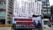 Taiwan: Several thousand rally through Taipei against pension reforms