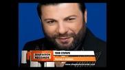 Тони Стораро 2014 - Плачат и мъжете / Official song