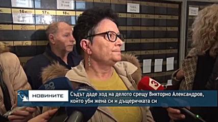Централна обедна емисия новини – 13.00ч. 10.12.2019