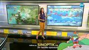 Прогноза за времето (13.06.2018 - сутрешна)