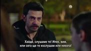 Мръсни пари и любов еп.30-3 Бг.суб. Турция