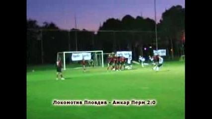 Локомотив Пд - Амкар Перм 2:0