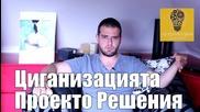 Паразити - АП S01E03