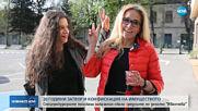 """Спецпрокуратурата поиска по 20 години за подсъдимите по делото """"Иванчева"""" (ВИДЕО+СНИМКИ)"""