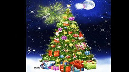 Щастлива Коледа