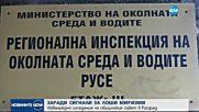 Извънредно заседание на общинския съвет в Разград