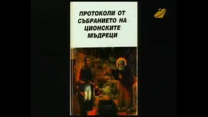 Диагноза И Георги Ифандиев 30.4.2008г.
