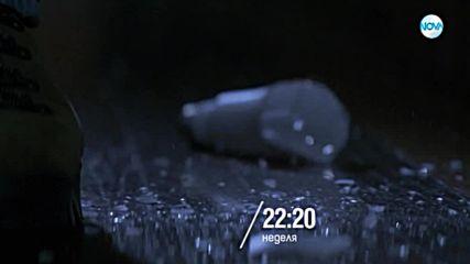 """""""Водно конче"""" на 3 февруари от 22.00 ч. по NOVA"""