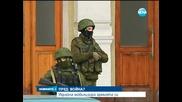 Украйна мобилизира армията си - Новините на Нова