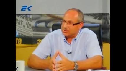 Диагноза и Георги Ифандиев 22.7.2011г.част-2
