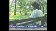 Синан Сакич - Све Ие Постало Пепео И Дим