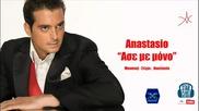 Anastasio - Ase me Mono (new Single)
