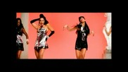 Beyonce - Get Me Bodied (превод)