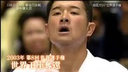 Motivating Kyokushin Video