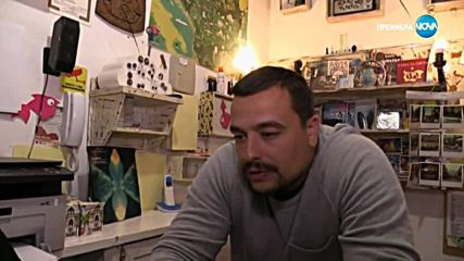 София - Ден и Нощ - Епизод 453 - Част 2