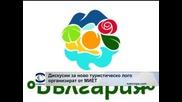 Туристическото лого на България ще се преправя