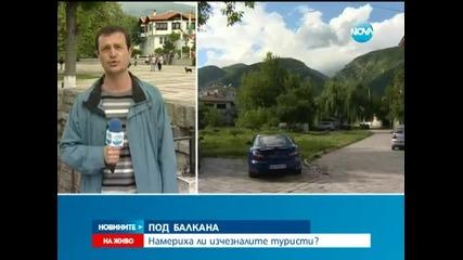 Откриха следи, проверяват дали са от бедстващите в Балкана - Новините на Нова